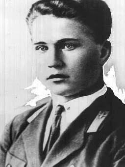 Романов Александр Георгиевич (1912-1938)