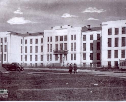 Сельскохозяйственный техникум, на территории которого разместился Аффинажный завод, 30-е гг