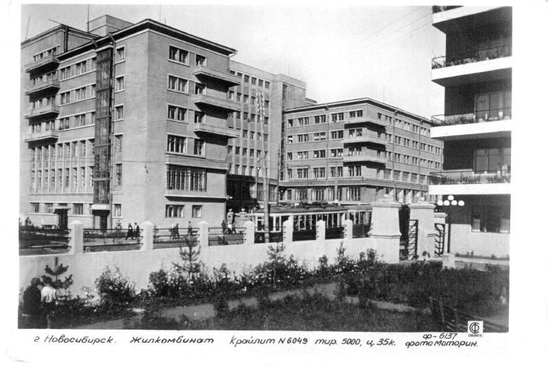 Серебренниковская, 23 жилой дом-комбинат НКВД 1936