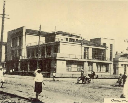 Серебренниковская, 42 – первая новосибирская поликлиника, конец 1920-х