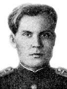 Середкин Евгений Александрович (1922-1970)