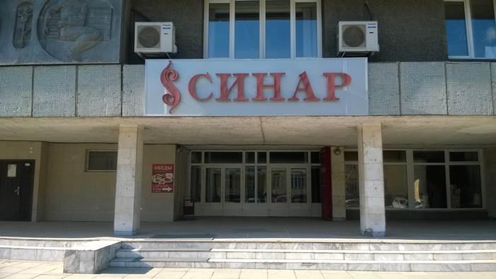 sinar-_shveynaya_fabrika_prohodnoy-vhod_sibrevkoma