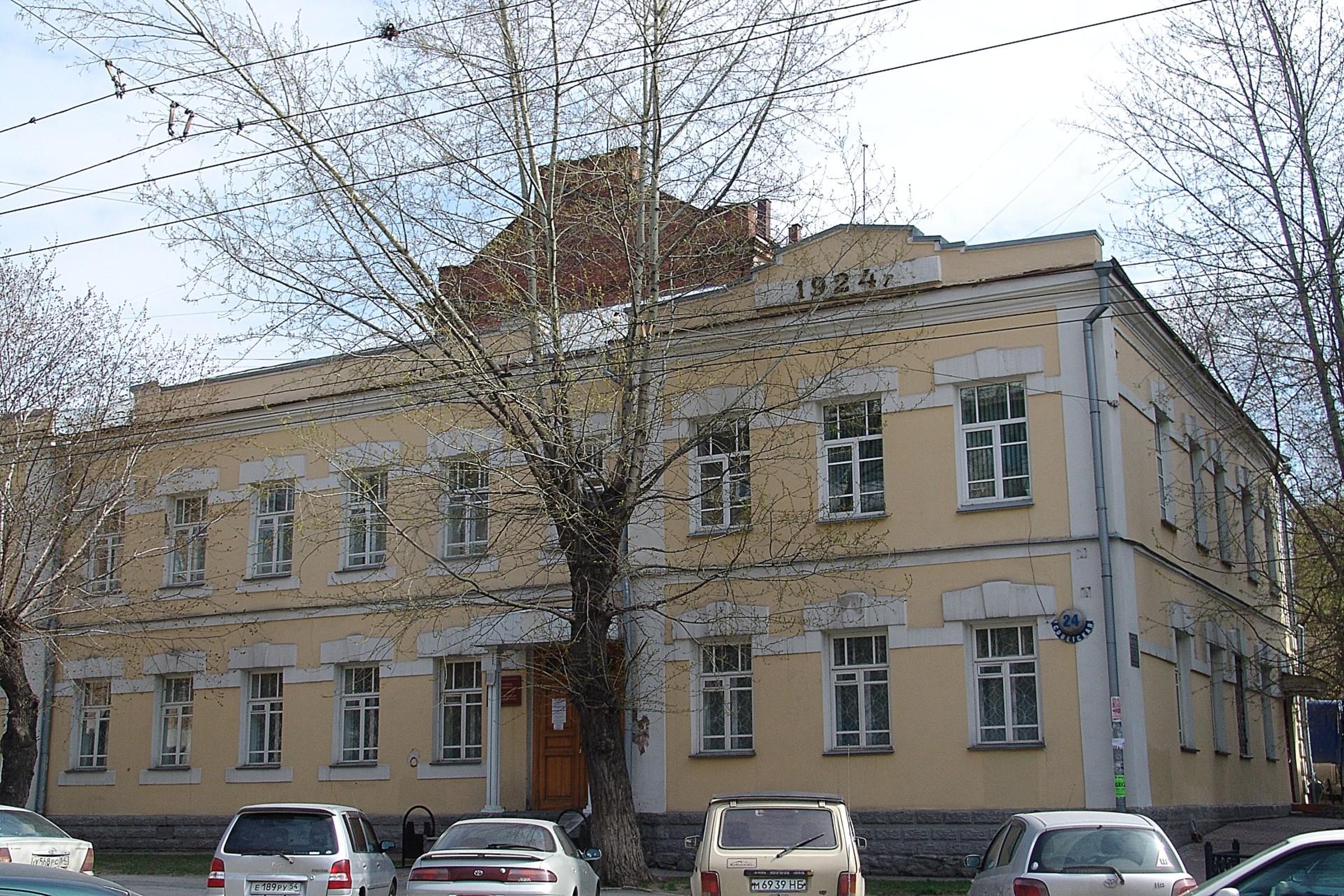 Советская, 24
