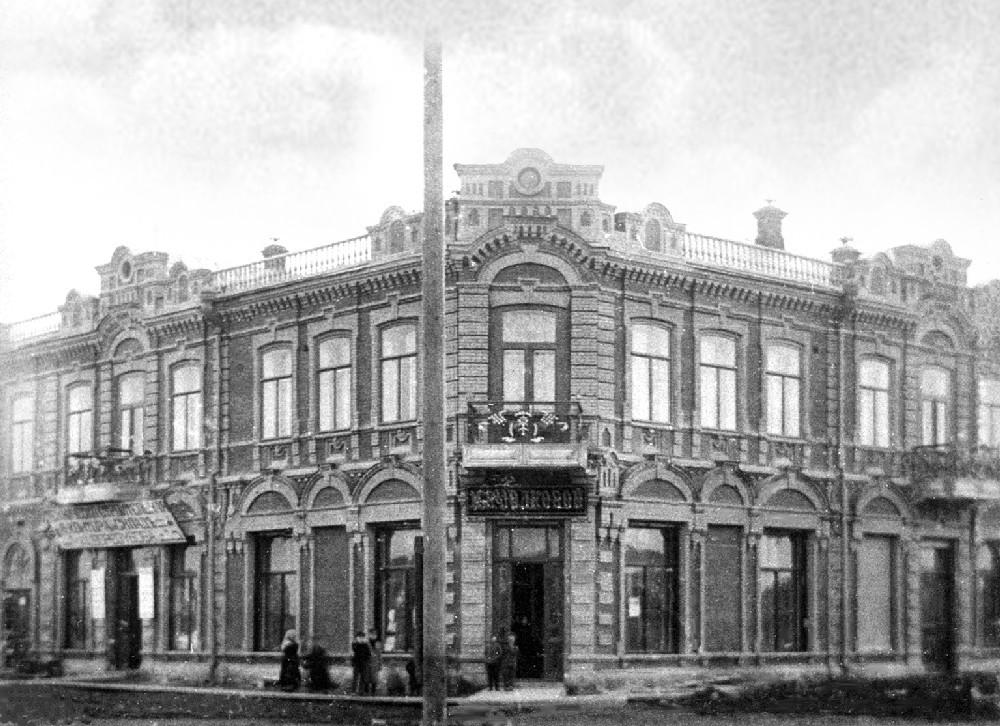 Советская 25 Дом Крюкова 1908-1910