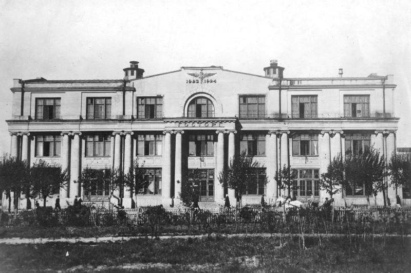 Советская 31 Сибдальгосторг, конец 30-х