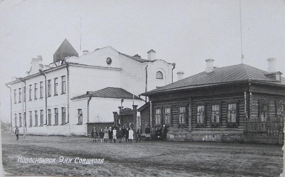 Советская, 93
