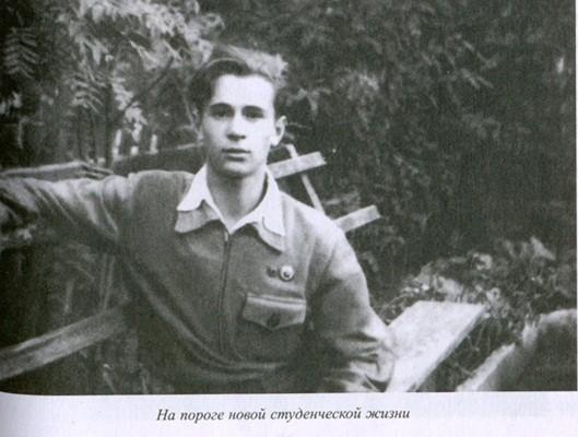student-boris-galushhak-1950-e