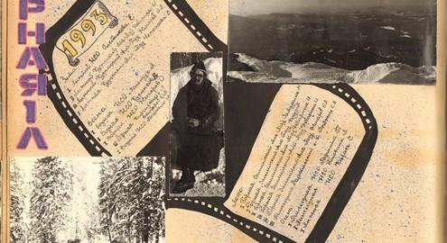 tk-yuventa-1982g