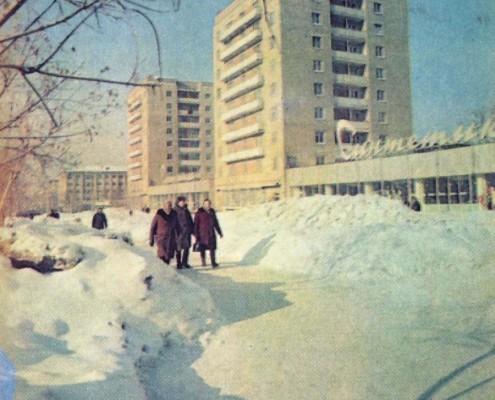 Улица Гоголя. 1975