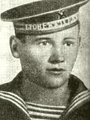 Ус Виктор Георгиевич (1920-1991)