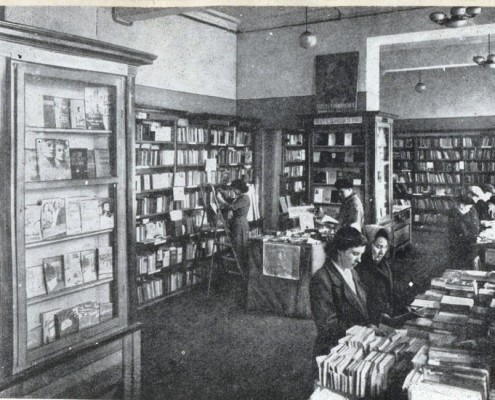 В книжном магазине на пл.Калинина.1960