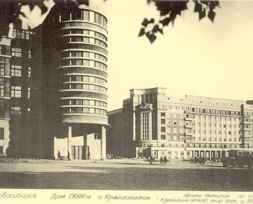 Вид на крайисполком и стоквартирный дом, 1930-е годы