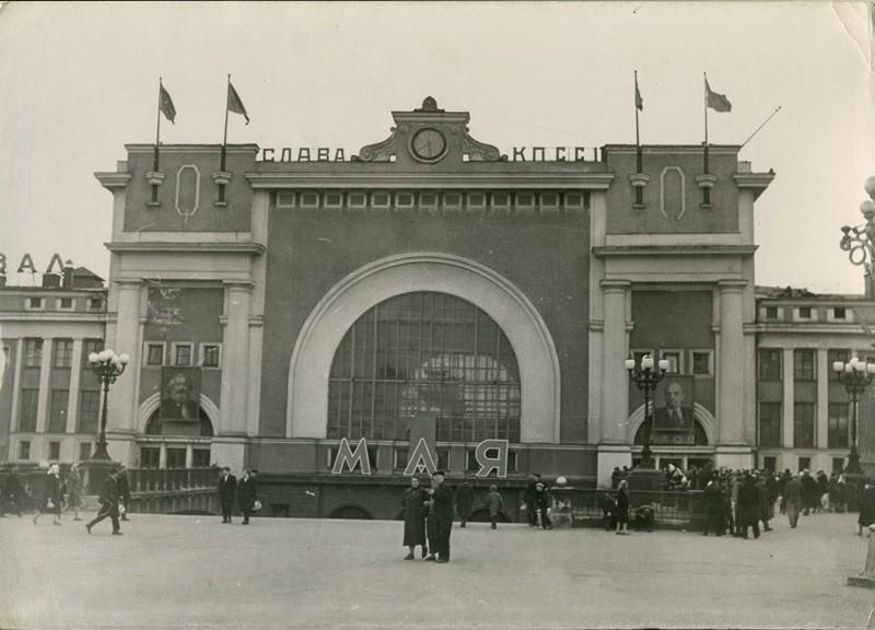 Вокзал Новосибриск-Главный
