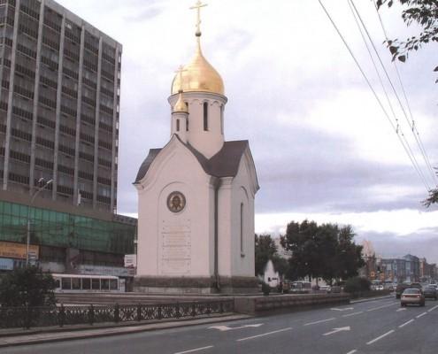 Восстановленная Часовня Николая Чудотворца