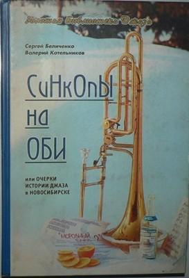 vstrecha-s-s-belichenko-2