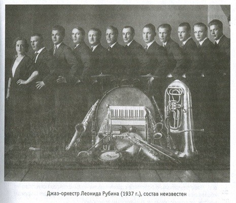 vstrecha-s-s-belichenko-3