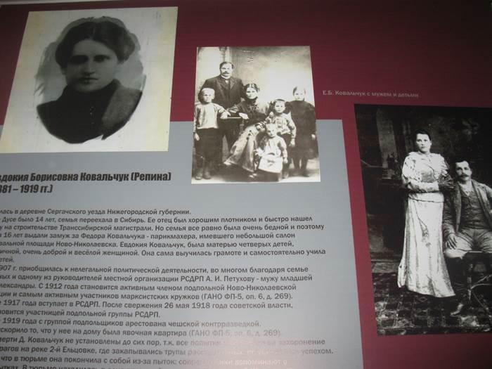 vyistavka-skver-rozhdennyiy-revolyutsiey-4