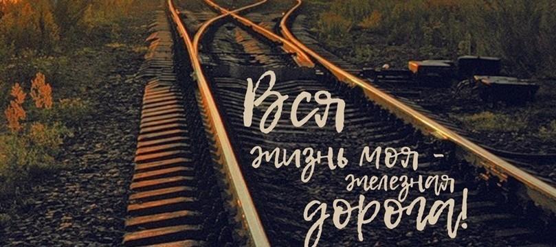 vyistavka_vsya-zhizn-moya-1-1