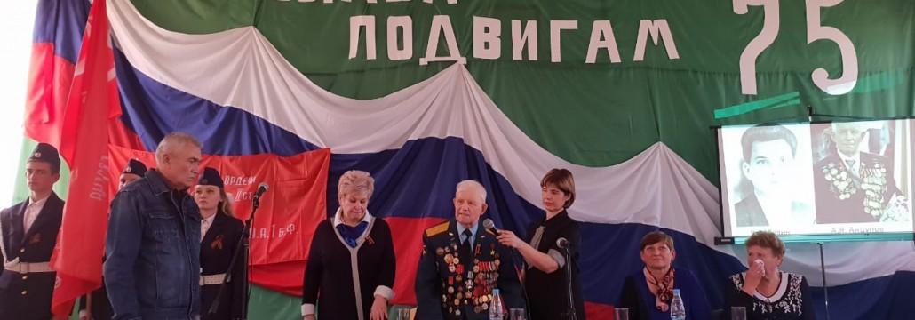 вахта Героя 12 октября