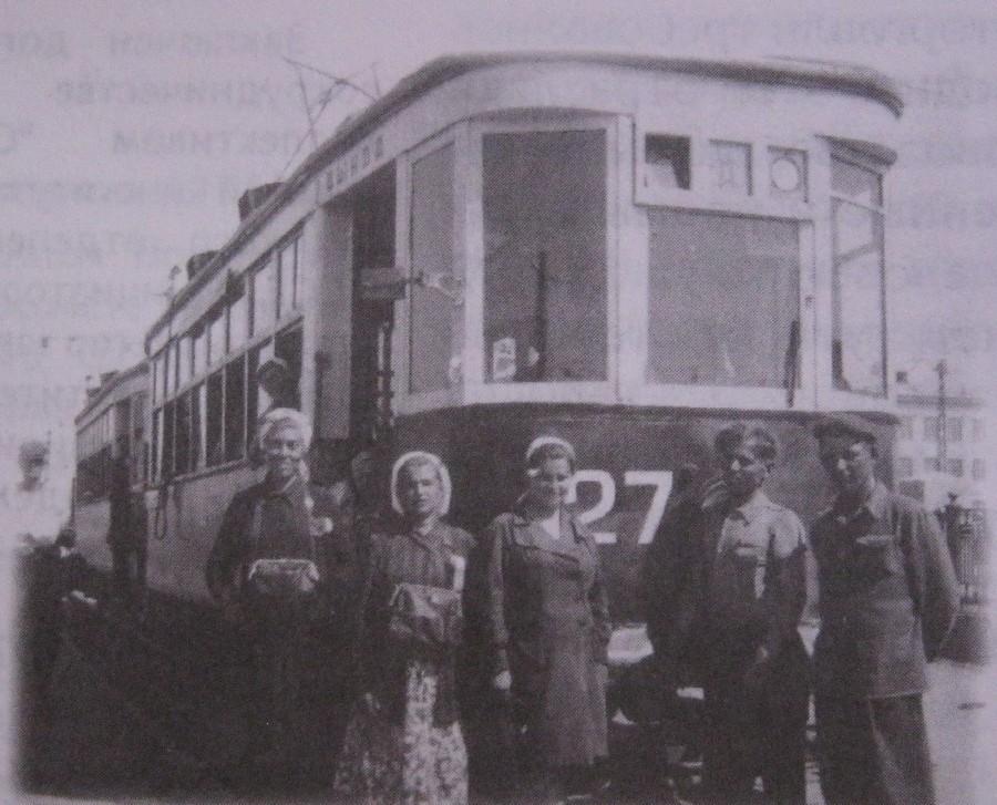 Жители Кировского района и первый трамвай левобережья , 1946 г.