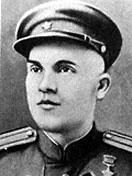 Жуков Георгий Иванович (1913-)