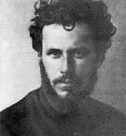 Зазубрин  Владимир Яковлевич