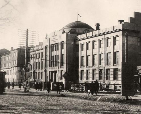Здание Сибкрайисполкома. 1925-26