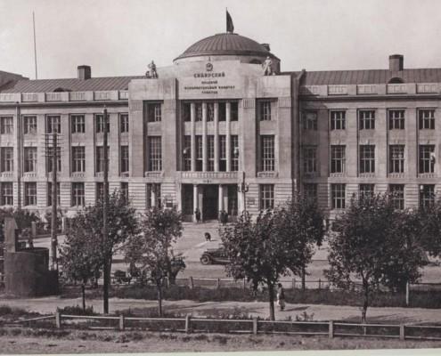 Здание Сибкрайисполкома. 1926