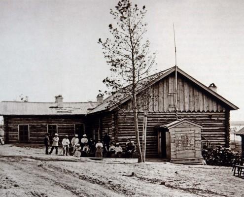 будаговская школа (фото 1890-х)