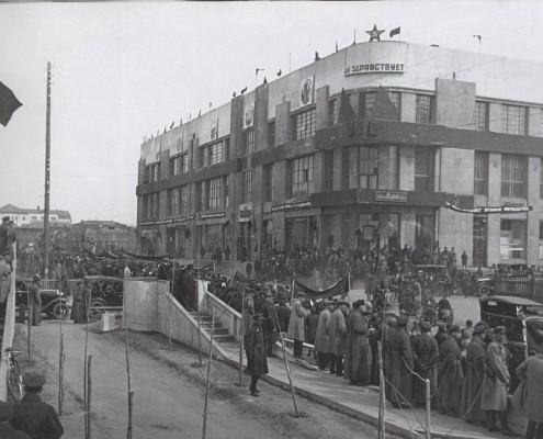 Демонстрация на Красном проспекте 1933