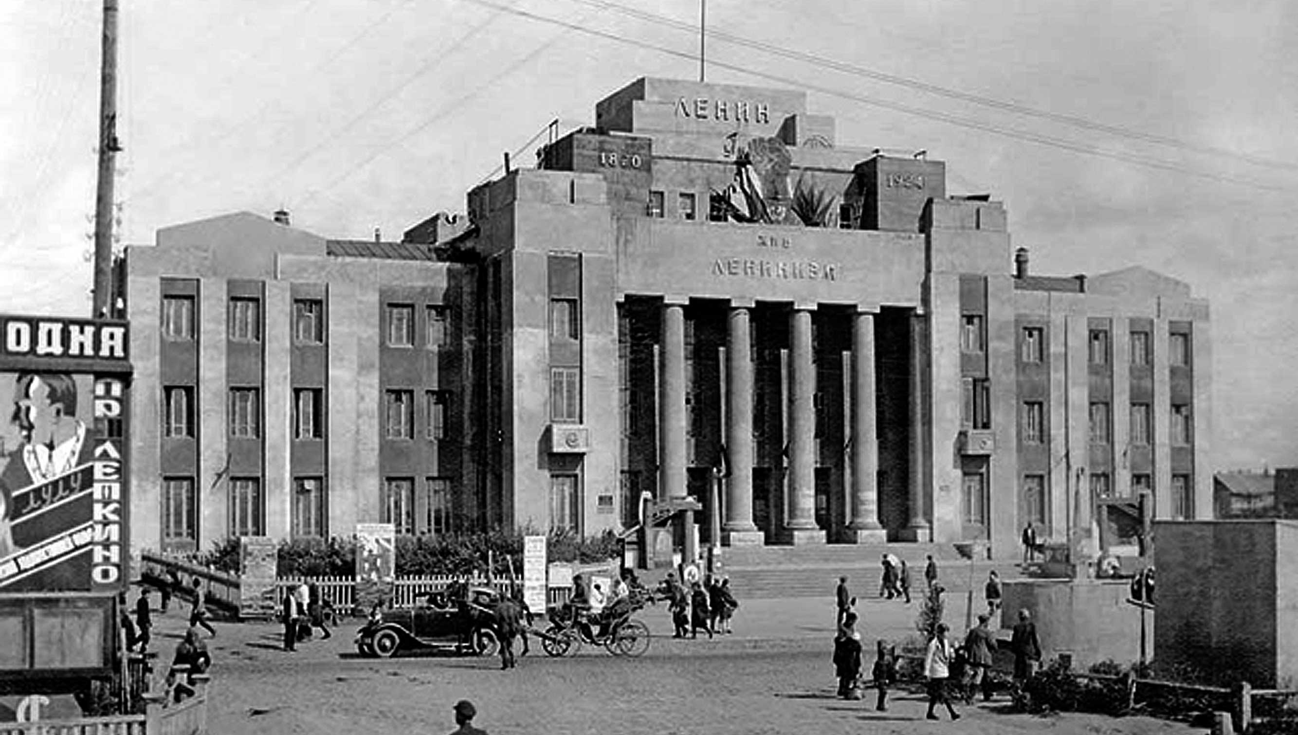 дом-ленина-1926-(2)