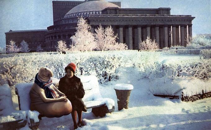 Мем Ждун. Коллаж от сотрудников Музея Новосибирска