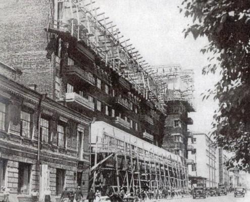 Фотография «Строительство Дома Крайснабсбыта». 1933 год.
