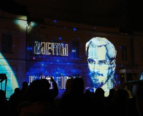 Фотография «Видео маппнг на фасаде здания. 90 лет Дому Кондратюка». Фото А. Денисова. 2014 год.