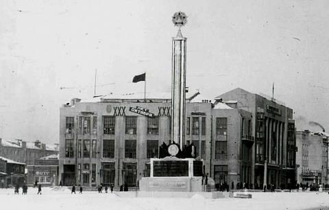 Фотография «Здание Облпотребсоюза с оформлением, посвященным 30-летию Октябрьской революции».