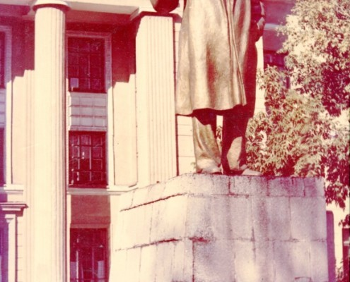 Фотография «Памятник В.И. Ленину».
