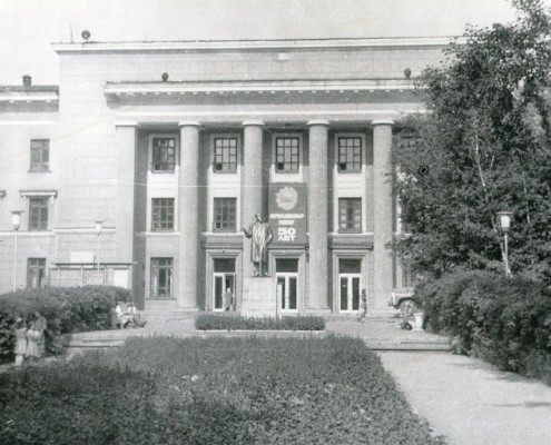 Фотография «Дом культуры железнодорожников» Автор фото неизвестен. 1983 год.