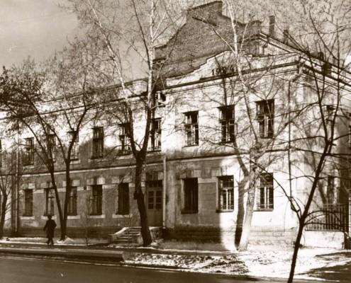 Фотография «Дом на ул. Советской, 24» 1960-е годы.