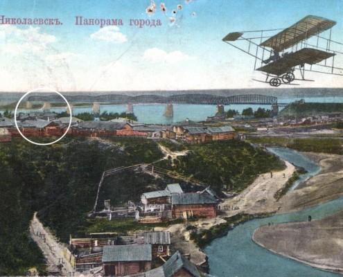 Почтовая открытка «Ново-Николаевскъ. Панорама города».
