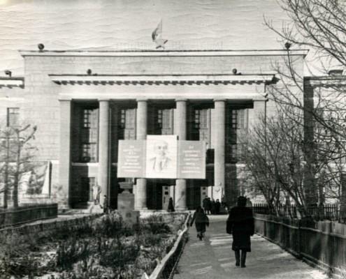 Фотография «Дом культуры железнодорожников». Автор фото неизвестен, 1960 год.