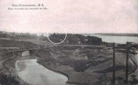 Почтовая открытка «Ново–Николаевскъ. № 6. Река Каменка при впаденiи въ Обь».