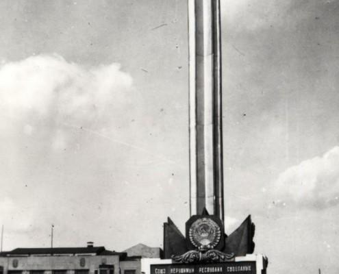 Фотография «г.Новосибирск. Обелиск – символ Великой Победы» 1947-1948 годы. МН КПоф