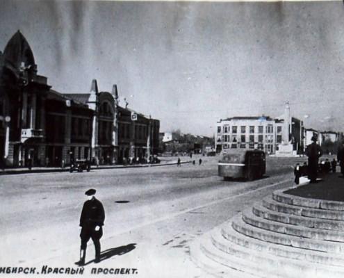 Фотография «г.Новосибирск. Красный проспект». 1947-1948 годы. Сайт Новосибирск в фотозагадках: http://nsk-kraeved.ru