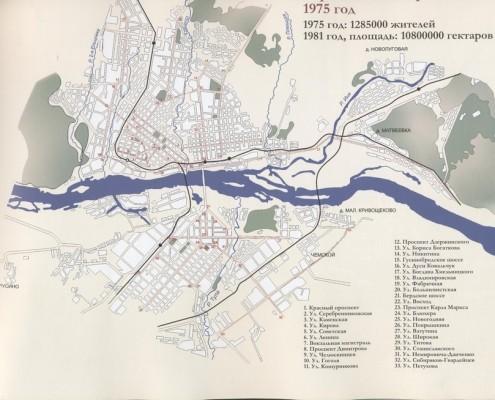 Карта 1975