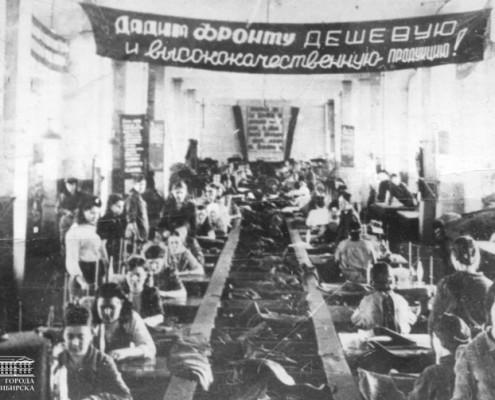 конвейерный цех фабрики ЦК швейников. 1943. ГАНО