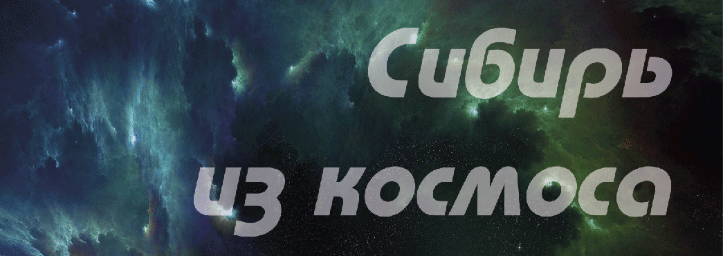 кос_00-копия