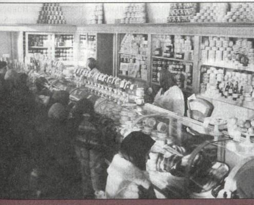 Магазин конец 50-х