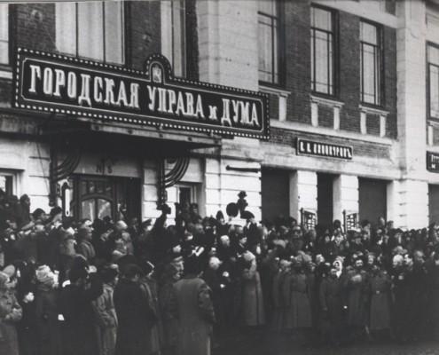 Манифестация горожан 1917