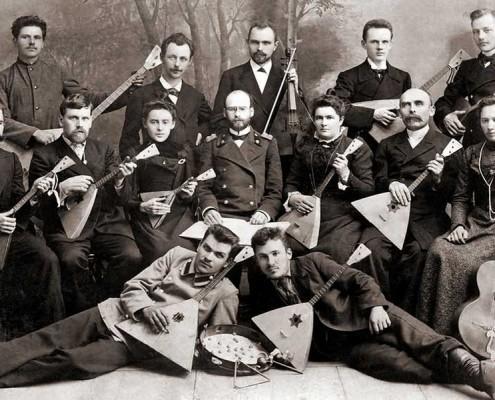 Оркестр русских народных инструментов рабочих и служащих железной дороги 1900
