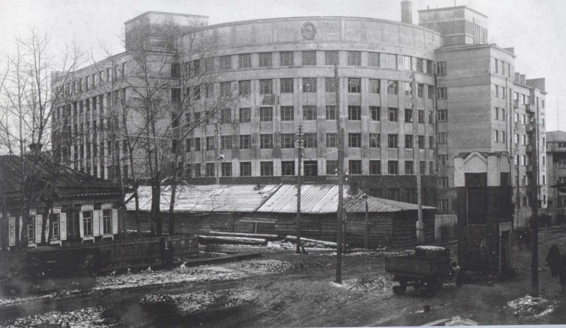 здание-упарвления-Зап-Сиб-ж-дороги